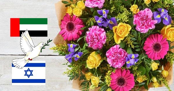משלוח פרחים לאיחוד האמירויות